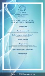 New Year Menu1